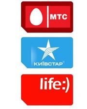 Золотые парные номера - одинаковые номера Киевстар МТС Лайф